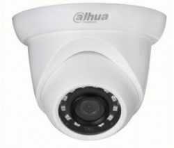 4МП водозащитная IP видеокамера Dahua DH-IPC-HDW1420SP (2.8 мм)