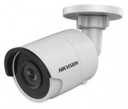 3Мп IP видеокамера Hikvision DS-2CD2035FWD-I (6мм)