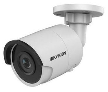 5Мп IP видеокамера Hikvision DS-2CD2055FWD-I (4мм)