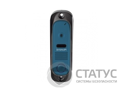 Intercom IM-10 blue