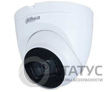 DH-IPC-HDW2531TP-AS-S2 (2.8ММ) 5Мп IP видеокамера Dahua с ИК подсветкой