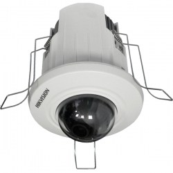 Hikvision DS-2CD2E20F
