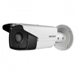 Hikvision DS-2CD4A25FWD-IZS
